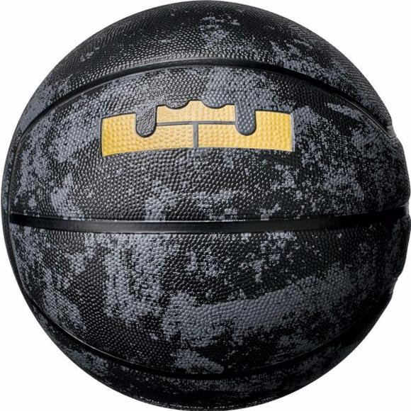 46075b4ba1d Nike LeBron James Official Playground Basketball - Main Container Image 1