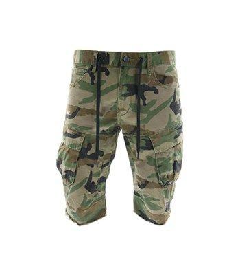 Grindhouse Camo Cargo Frayed Edge Shorts