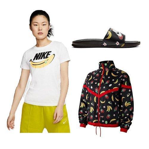 Nike Women's fruit slide, Nike Women's fruit jacket, Nike Women's banana shirt