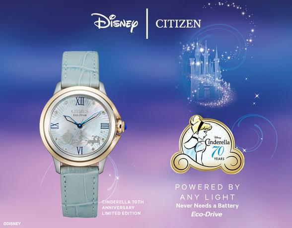 Citizen disney watches