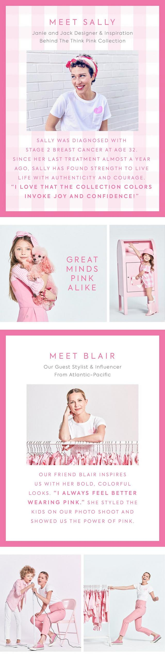 MEET SALLY AND MEET BLAIRE + shop the collection