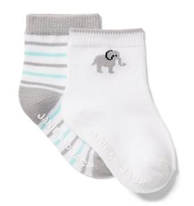 Stripe and Elephant Sock 2-Pack