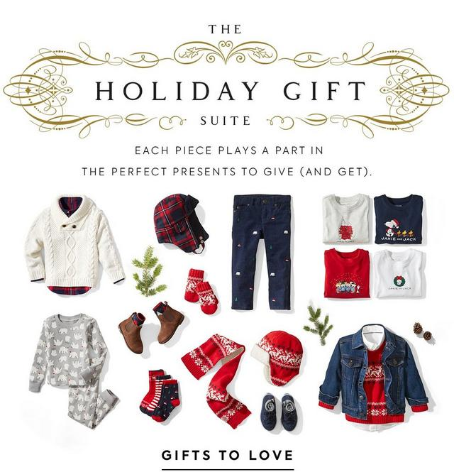 The Holiday Gift Suite. Each piece plays a part in the perfect presents to give (and get). Shop gifts for boy.