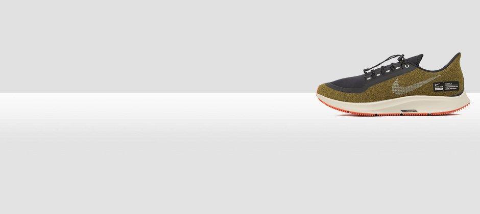4375cdc2974 Ervaar een nieuw niveau van hardlopen met de Nike Utility Shield  hardloopschoenen en -kleding. De producten uit deze lijn zijn voorzien van  een uniek Shield ...