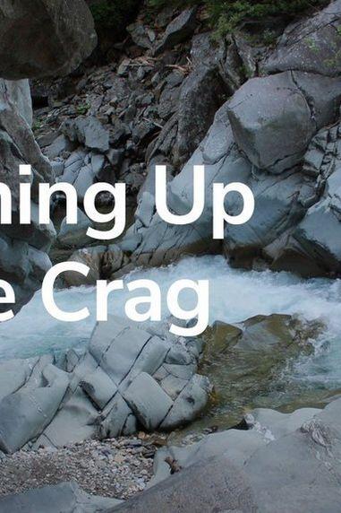 Warming Up at The Crag