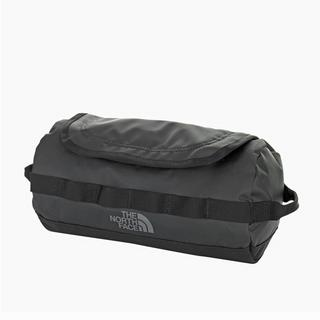 Base Camp Travel Canister (Small)