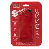 Energy Pocket 3 Micro USB Power Bank