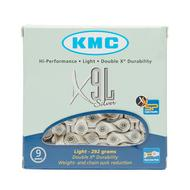 KMC 116 Link 9 Speed Chain