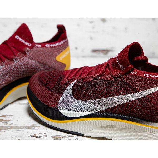 ... Nike x Gyakusou Flyknit 4% ... f5b5e98d2
