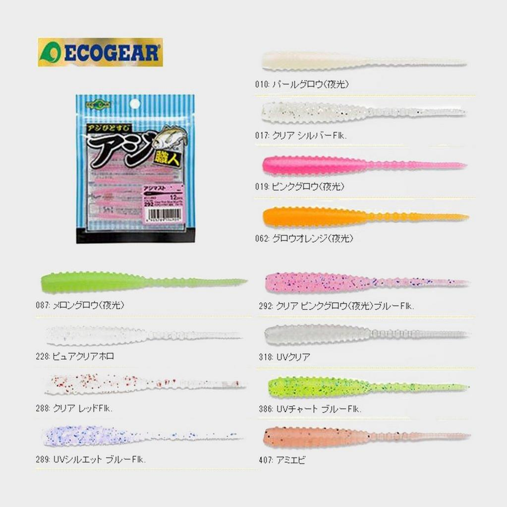 MARUKYU/ECOGEAR Ecogear Softbait - Aji Must 2In 288 4Gr image 1