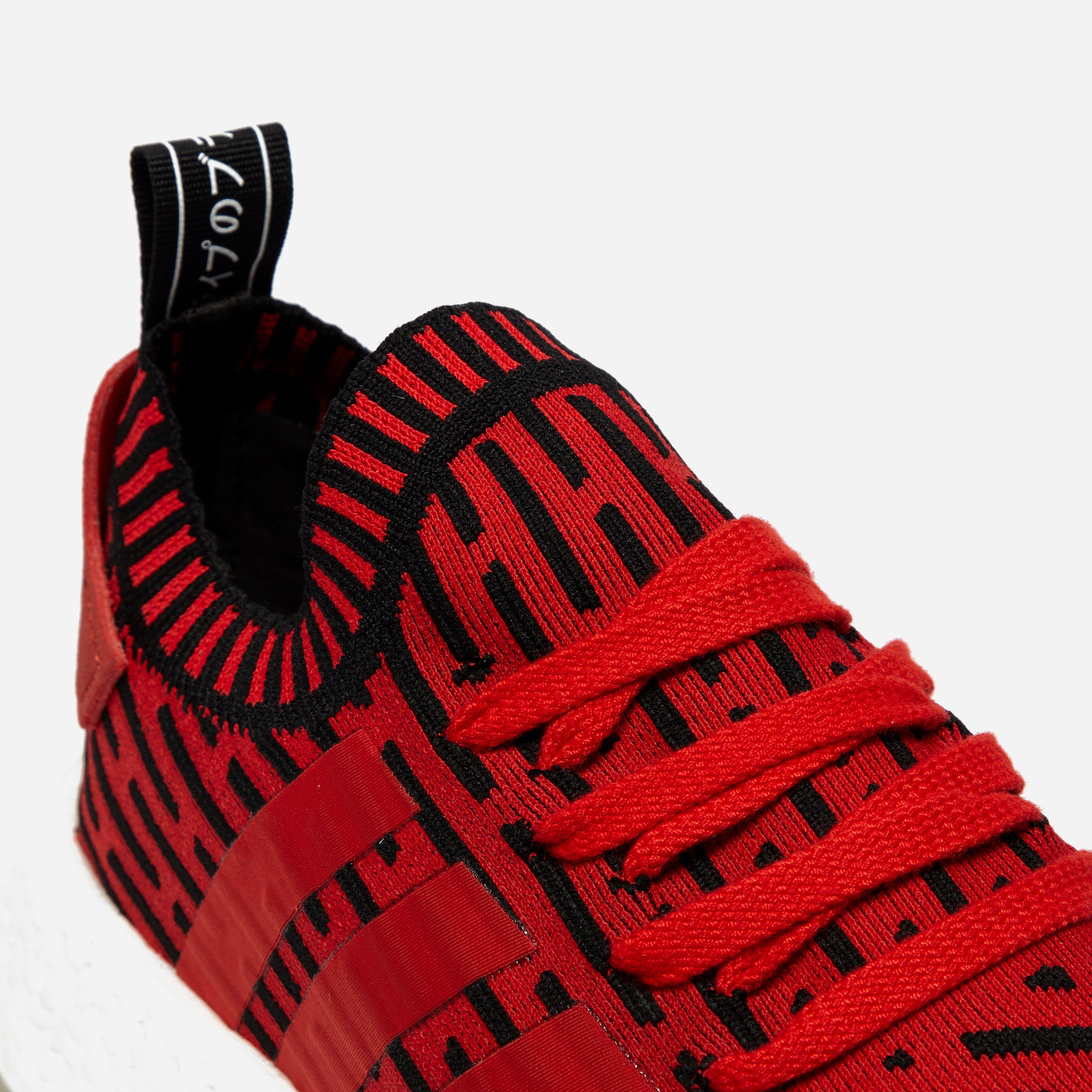adidas Originals NMD R_2 PK