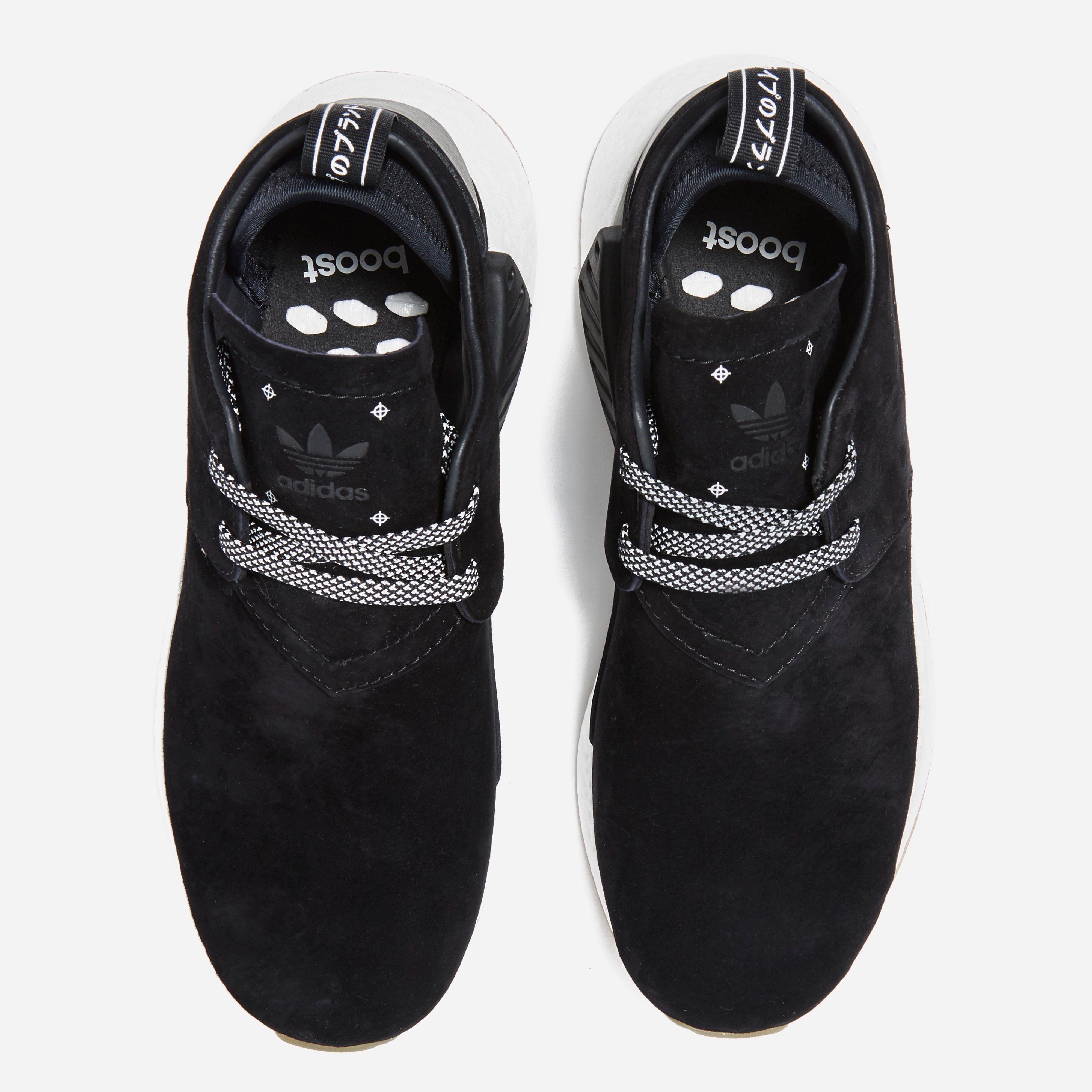 adidas Originals NMD C2