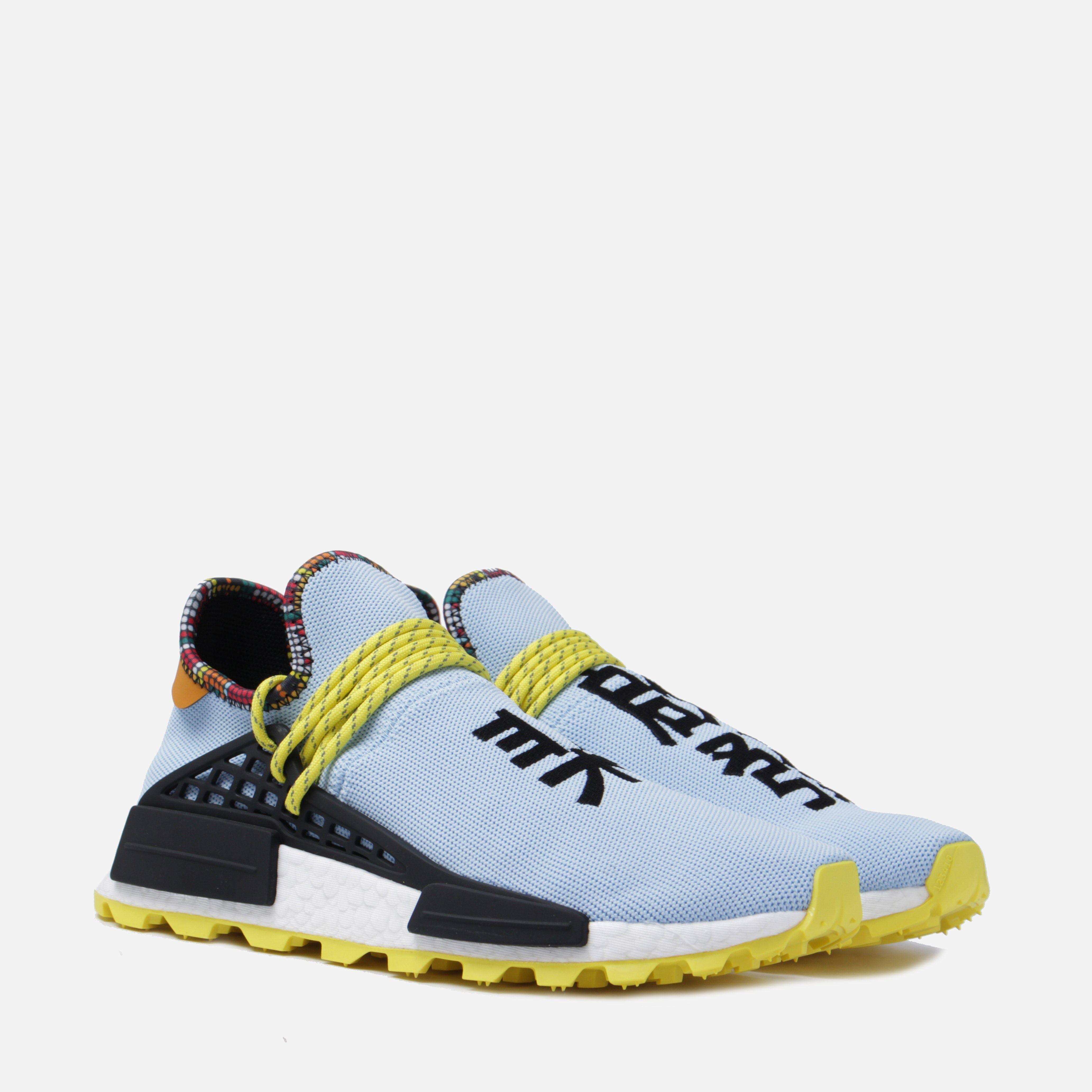 adidas Originals X Pharrell PW HU NMD