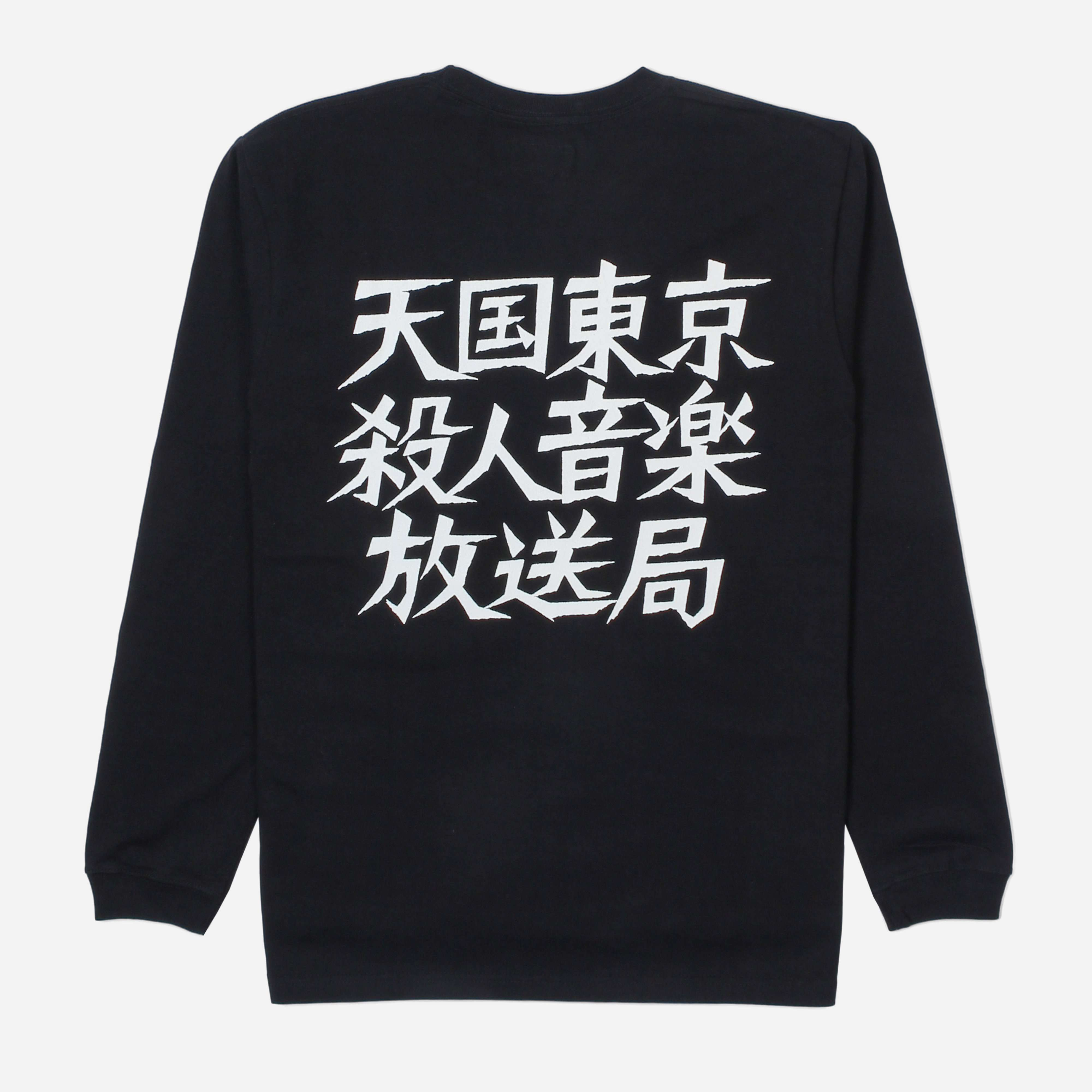 Wacko Maria Heavy Long Sleeve T-Shirt