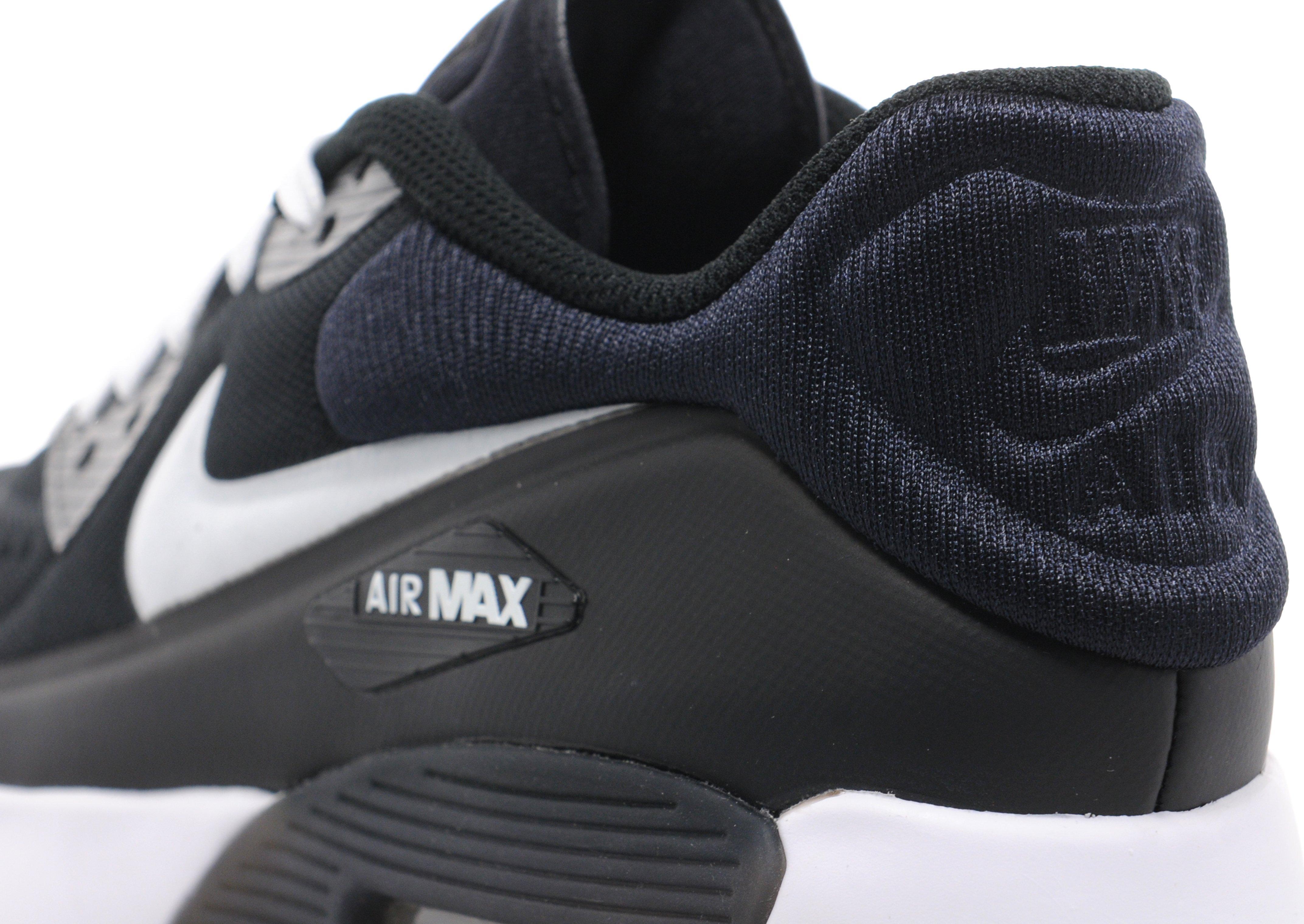 Junior Nike Formateurs Air Max Jd