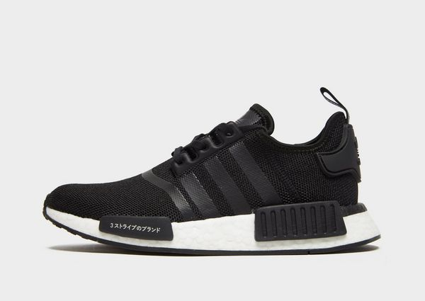 208fe00f56bd8 adidas Originals NMD R1 Junior