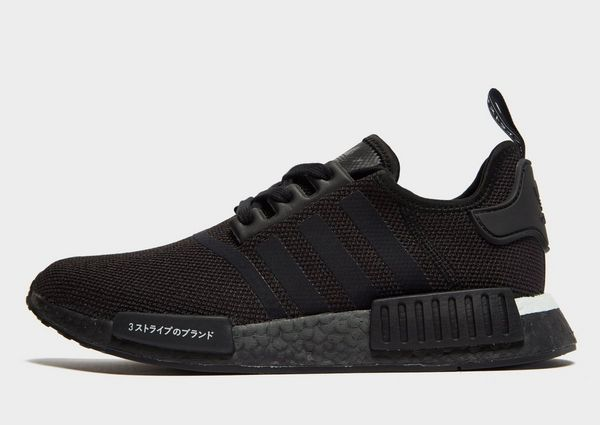 a27f77d90 adidas Originals NMD R1  Japan