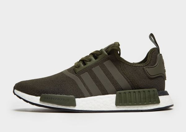 07b3dbd0e adidas Originals NMD R1  Japan