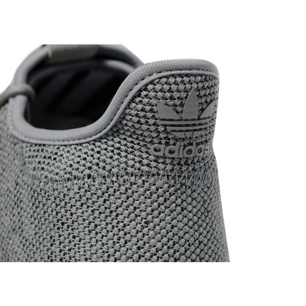 Linen Green Drapes The Latest adidas Tubular Shadow 3D