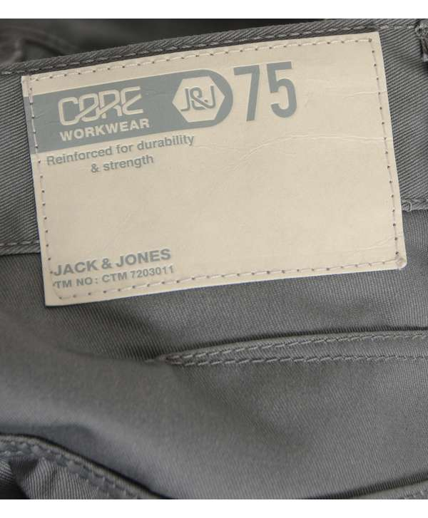 jack jones core twisted long shorts scotts menswear. Black Bedroom Furniture Sets. Home Design Ideas