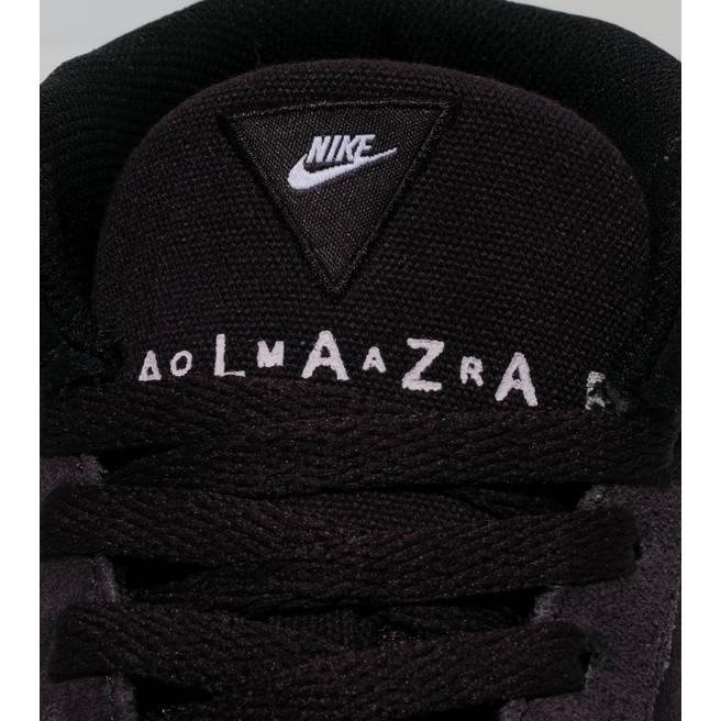Nike Skateboarding Omar Salazar Lunar