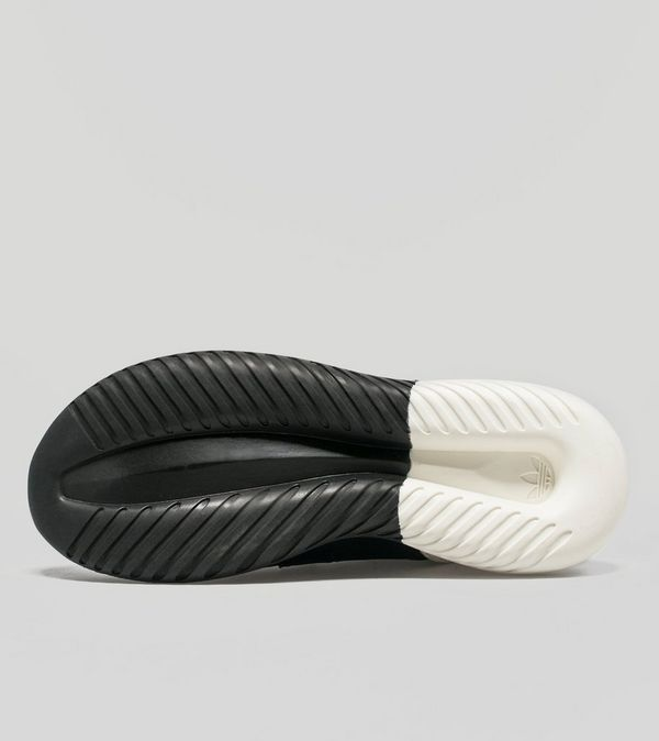 adidas Originals: White Tubular Defiant Sneakers SSENSE