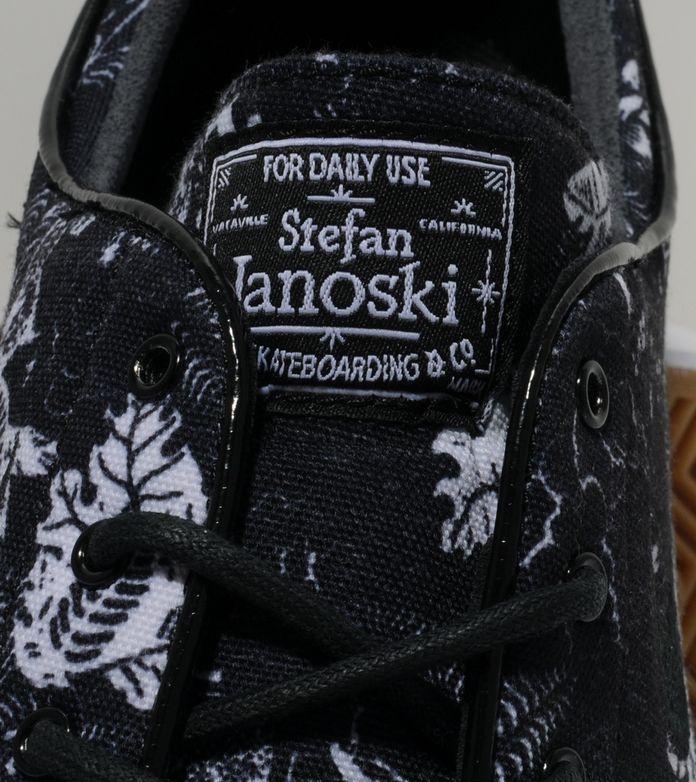 Nike Skateboarding Janoski