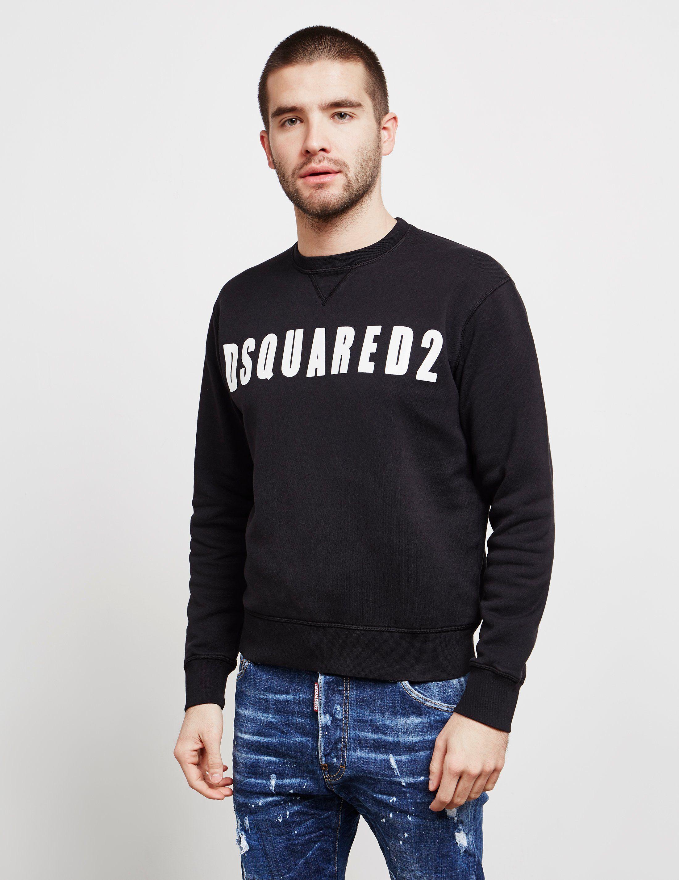 Dsquared2 Classic Logo Sweatshirt - Online Exclusive