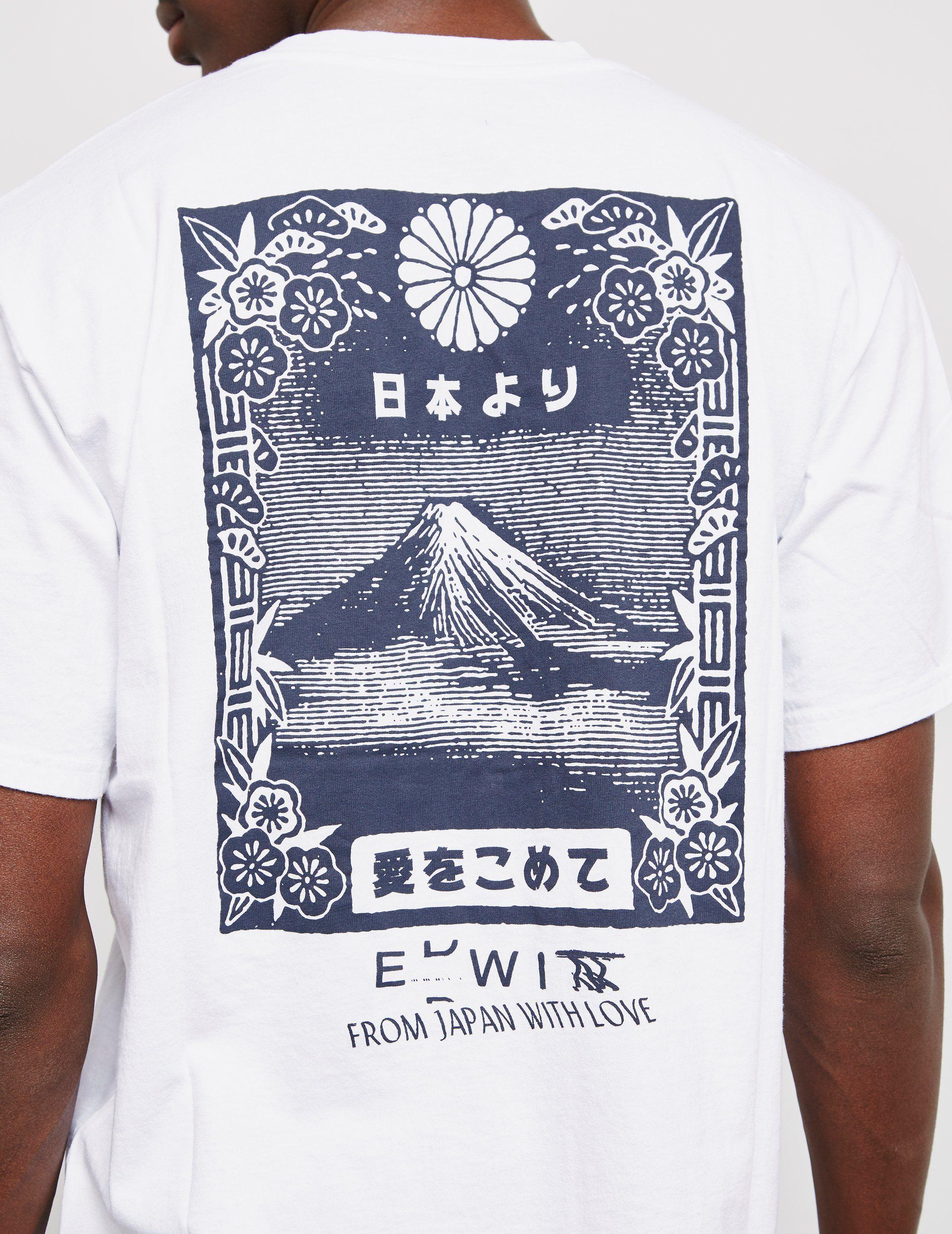 Edwin Mt Fuji Short Sleeve T-Shirt - Online Exclusive
