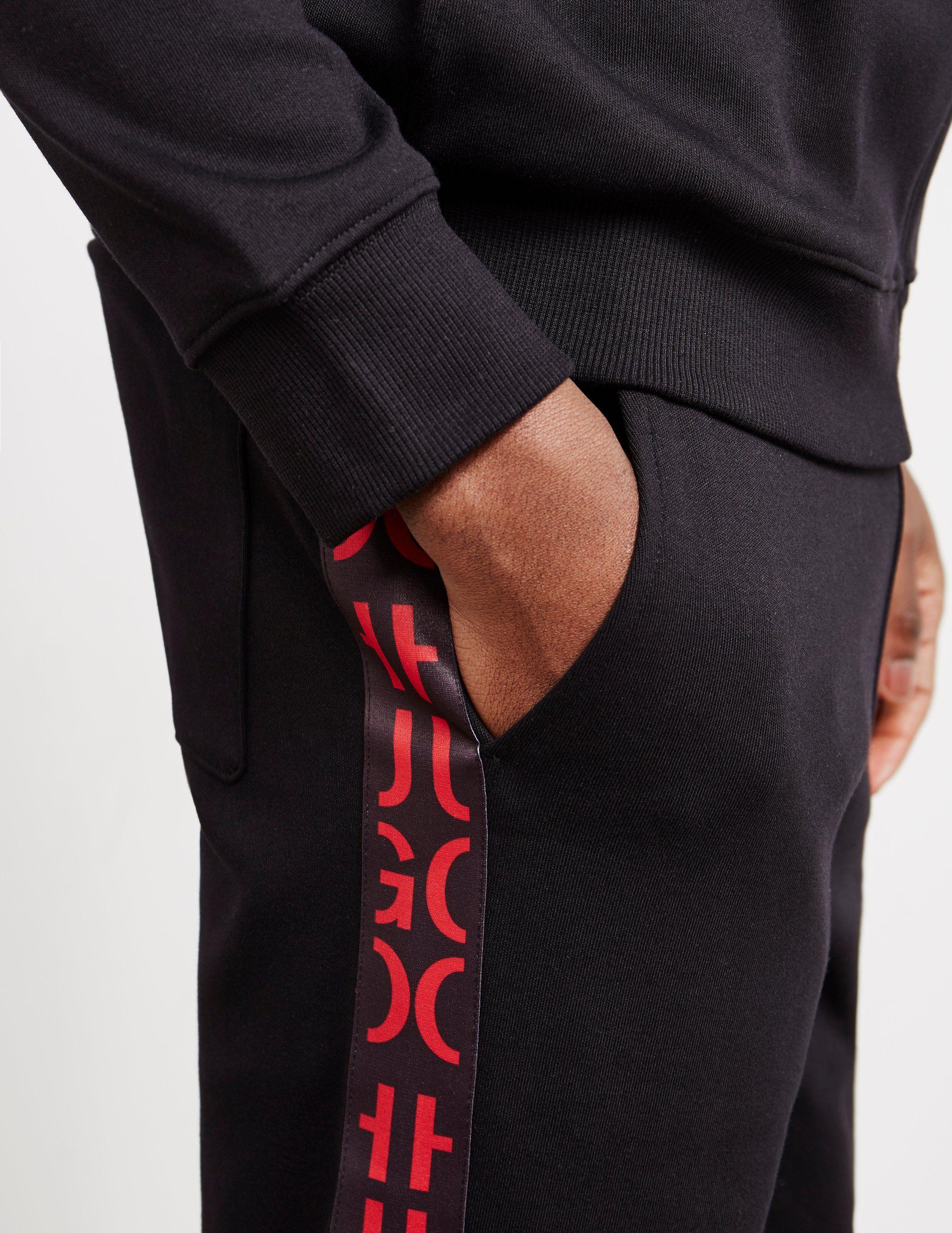 HUGO Daky Cuffed Fleece Pants