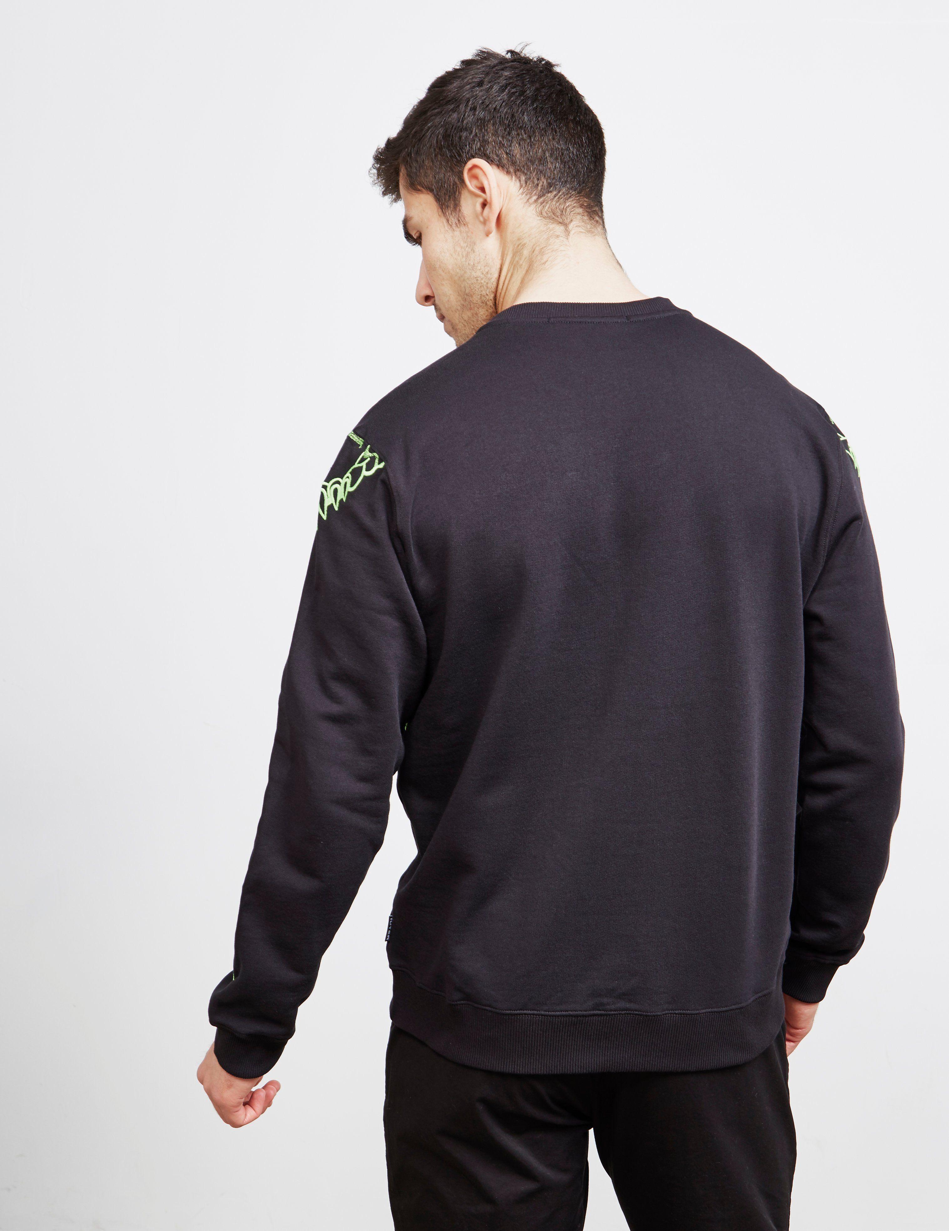 IUTER Nepal Crew Sweatshirt - Online Exclusive