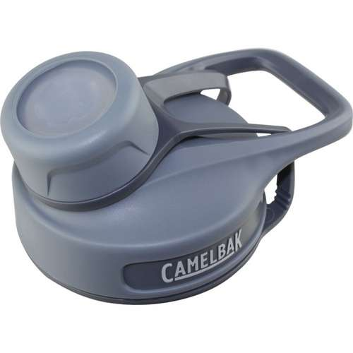 Chute Accessory Cap