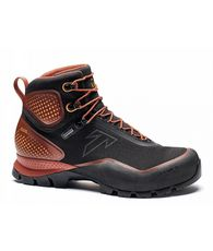 Forge S Heat Mouldable Boot