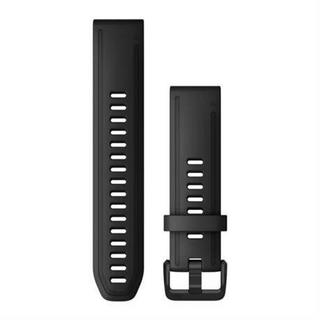 GPS Spare/Accessory: Quickfit Silicone Watch Strap 20mm Black Standard