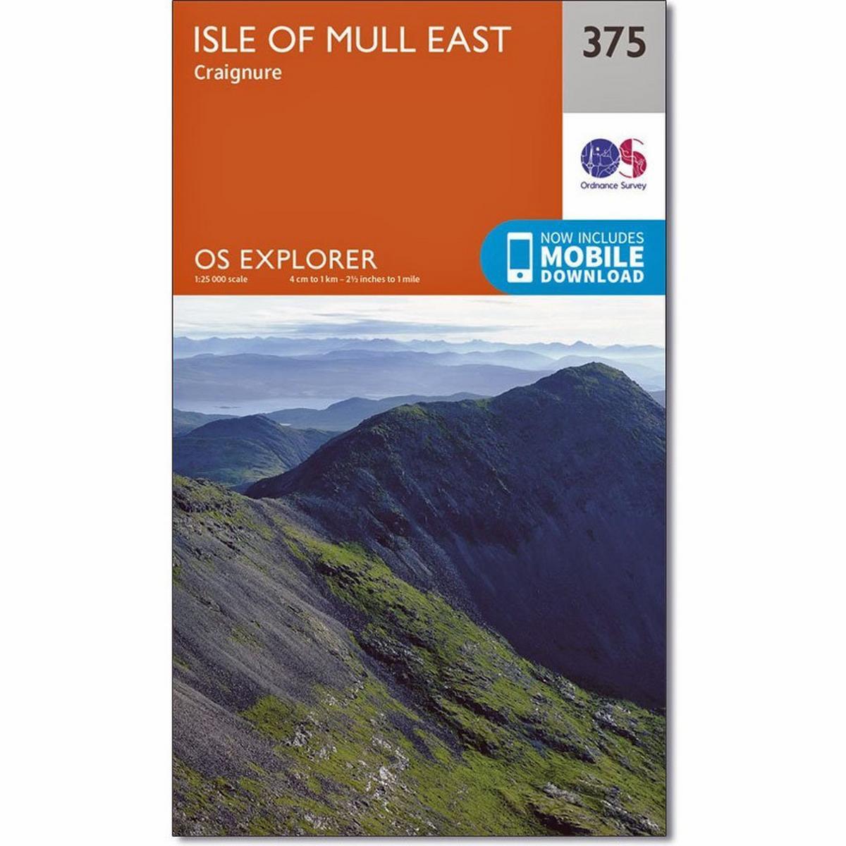Ordnance Survey OS Explorer ACTIVE Map 375 Isle of Mull East