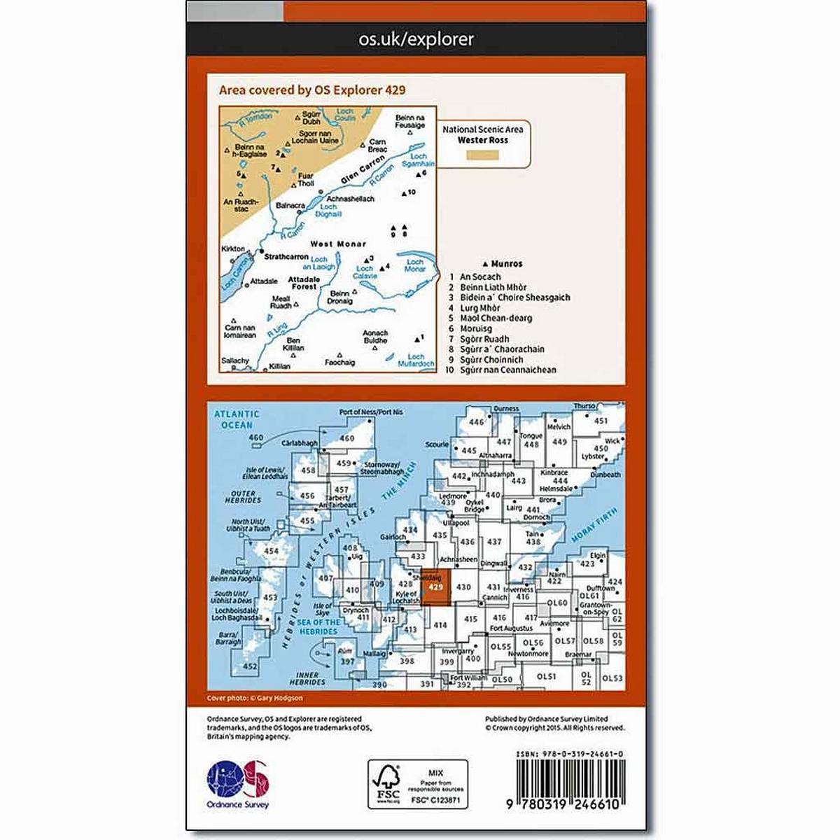 Ordnance Survey OS Explorer ACTIVE Map 429 Glen Carron and West Monar