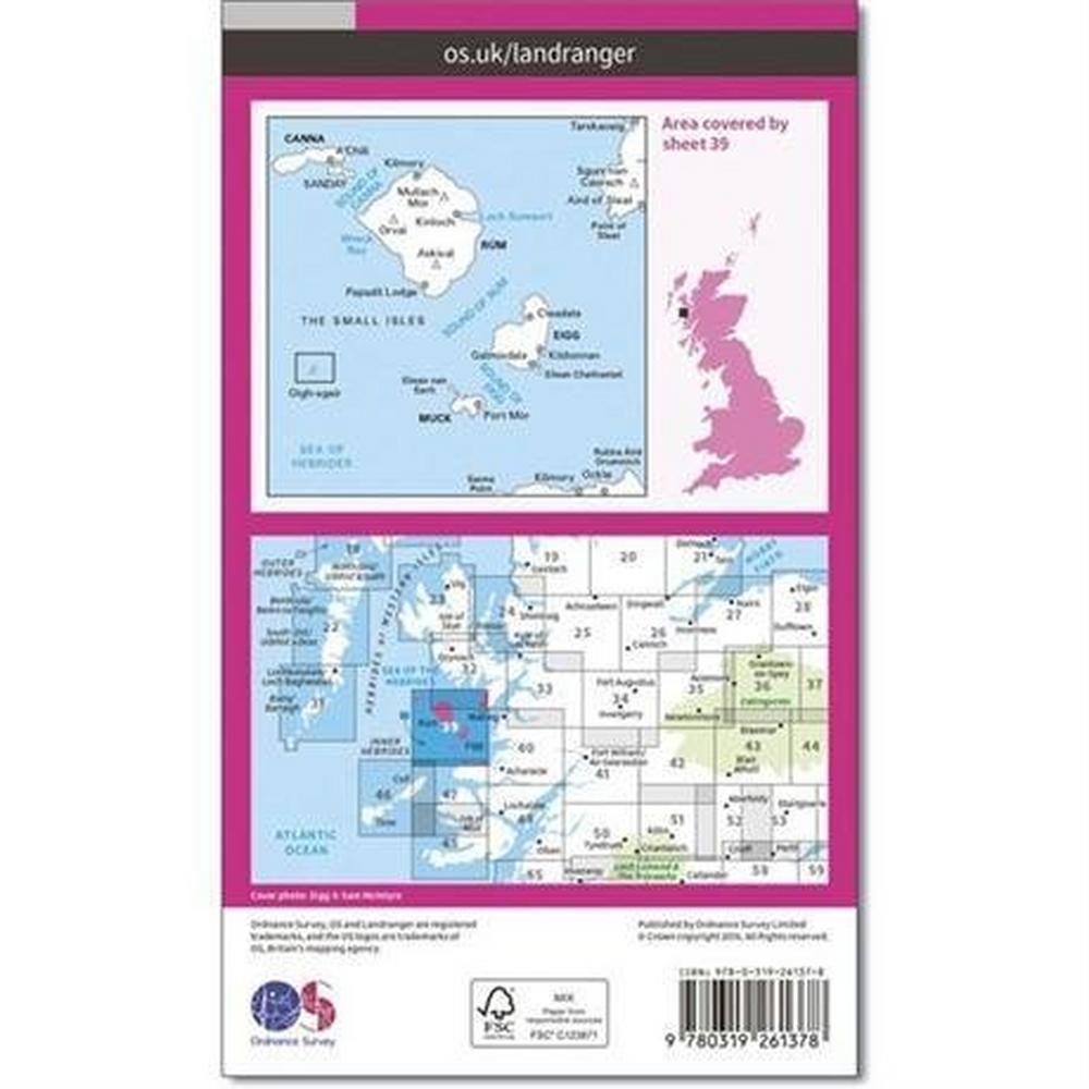 Ordnance Survey OS Landranger ACTIVE Map 39 Rum, Eigg & Muck