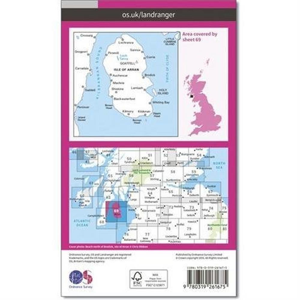 Ordnance Survey OS Landranger ACTIVE Map 69 Isle of Arran
