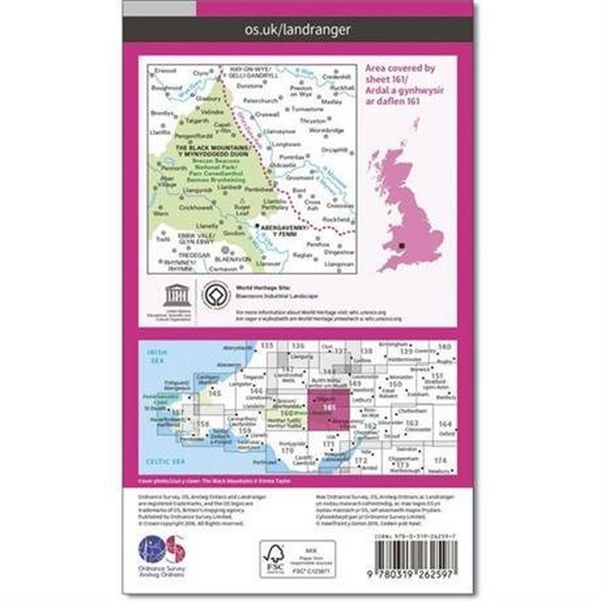 Ordnance Survey OS Landranger ACTIVE Map 161 The Black Mountains