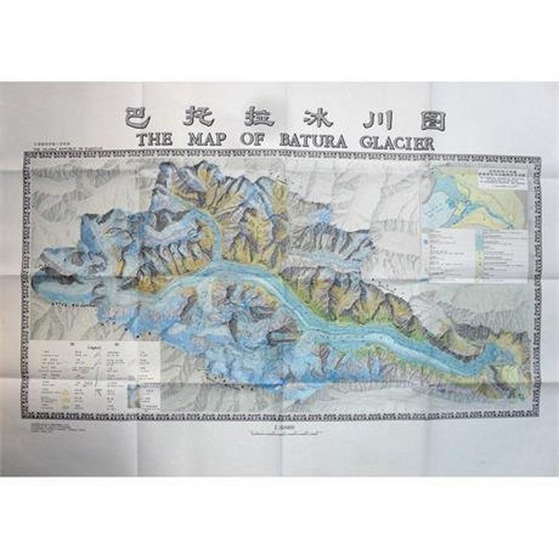 Pakistan Map: Batura Glacier, Karakoram, Pakistan 1:60,000