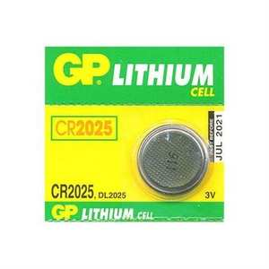 Batteries: GP Lithium Button Battery CR2025 (pack of 1)