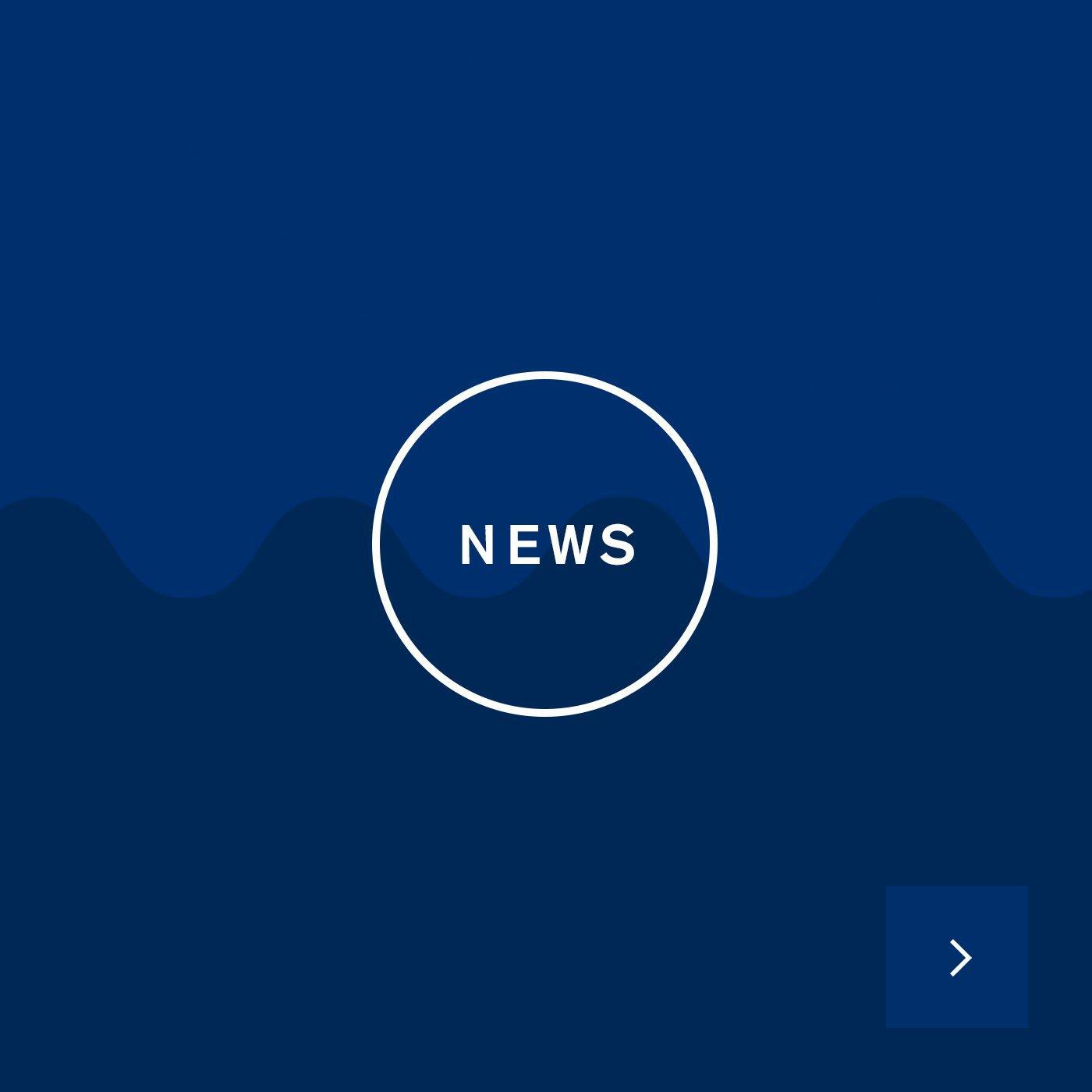 K2 Snowboarding News