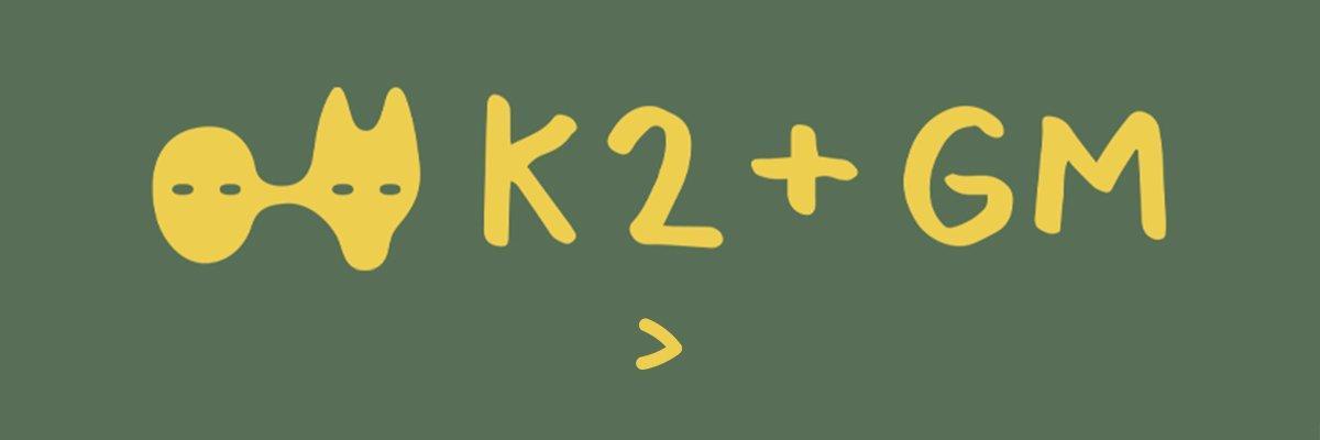 k2_2021_pdp-banner_K2xGM.jpg