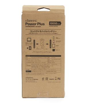 Power Plus Bank