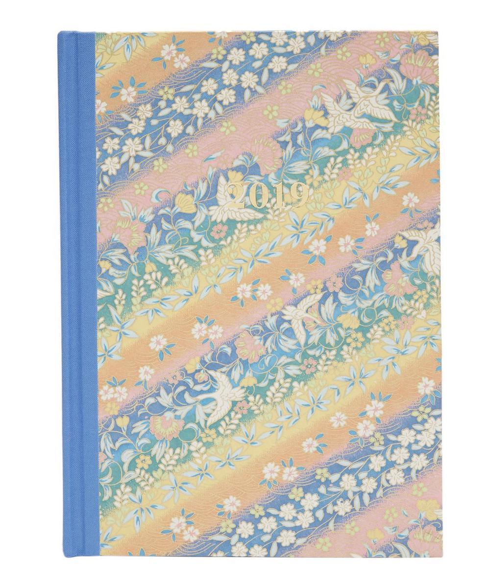 Rainbow Floral Crane Desk Diary 2019