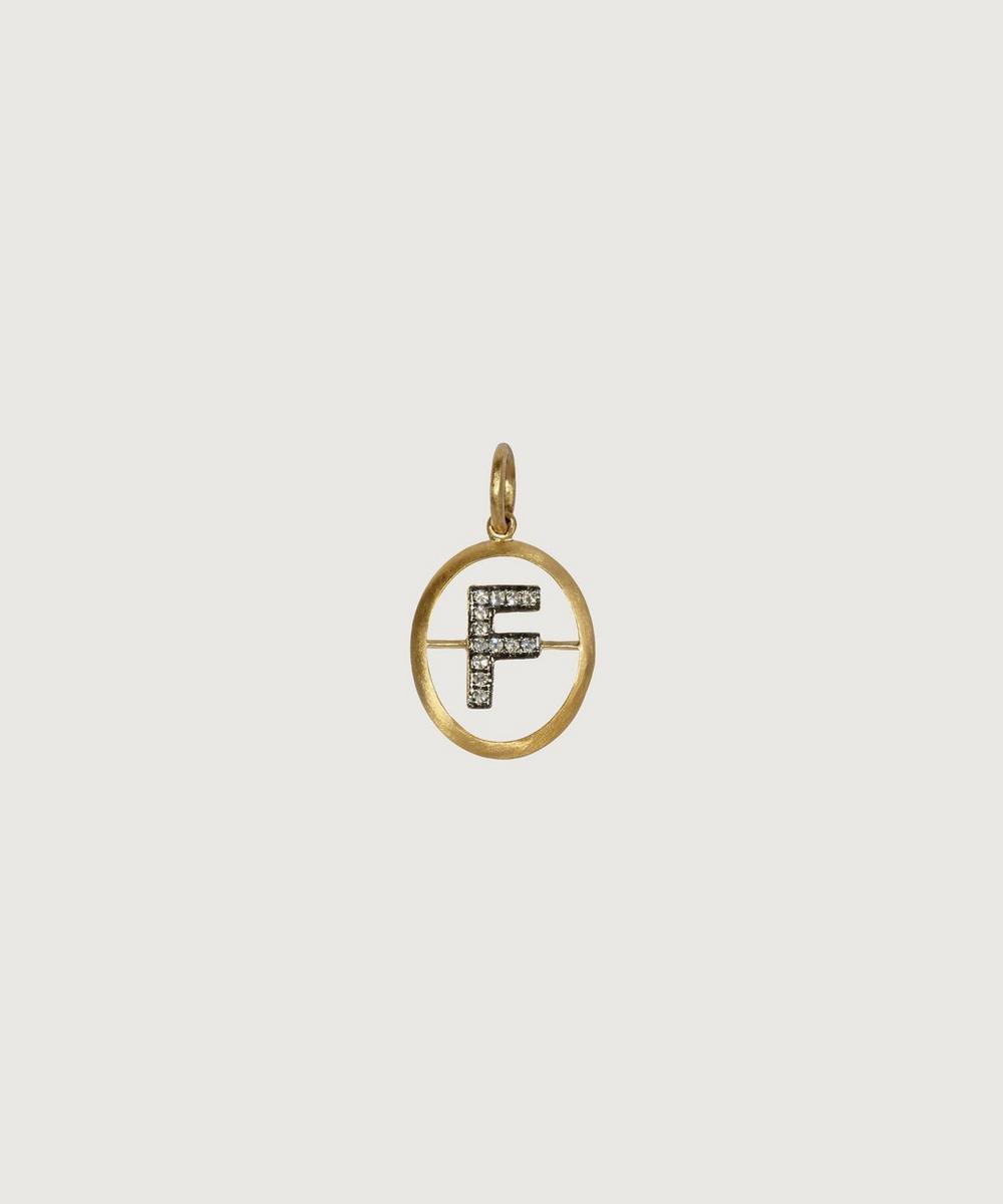 18Ct Gold F Diamond Initial Pendant