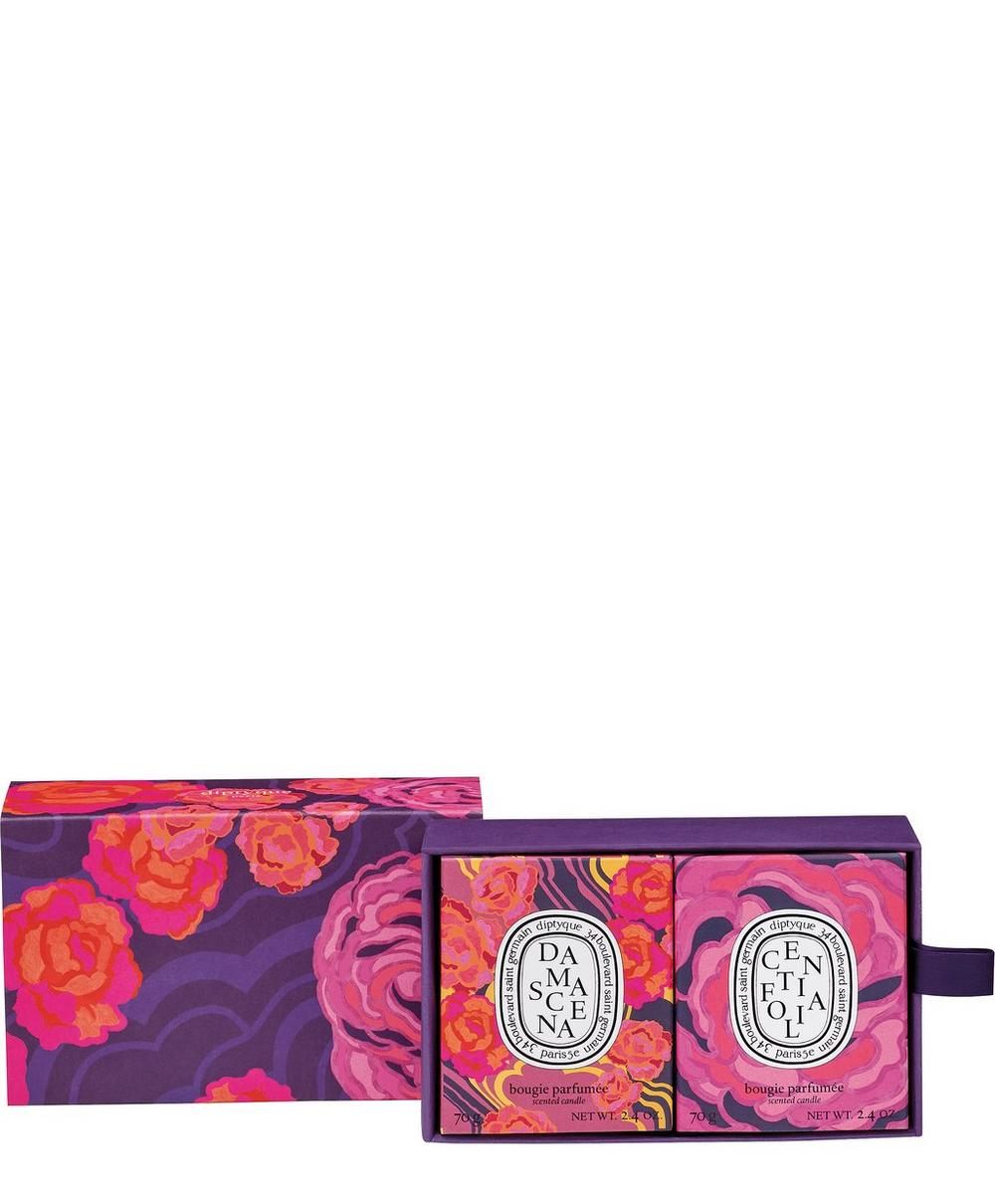 Limited Edition Centifolia Damascena Scented Candle Set 2 X 70G