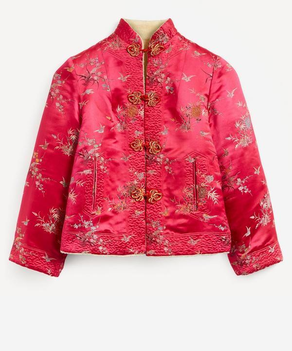 Designer Vintage - 50's Couture Reversible Silk/Fleece  Jacket
