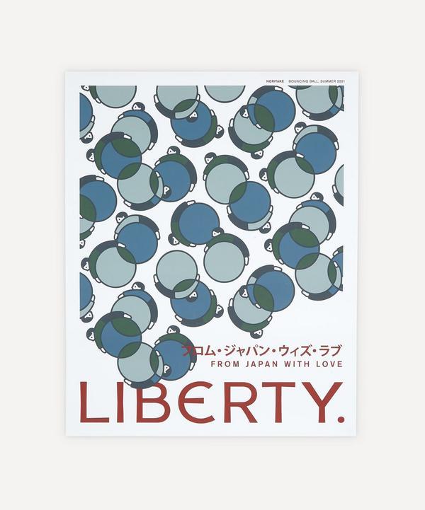 Liberty - Unframed Bouncing Ball Liberty Art Print
