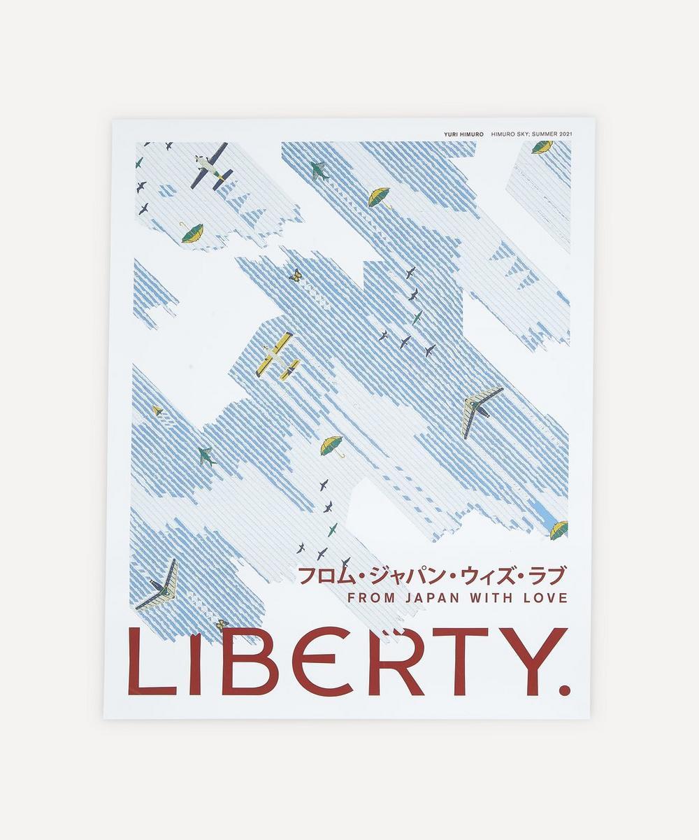 Liberty - Unframed Himuro Sky Liberty Art Print